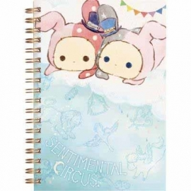 Sentimental Circus Clouds Spiral notebook