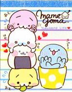 Mamegoma Yurumame Life