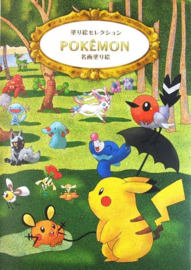 Pokémon kleurboek  kunst met 23 kleurplaten