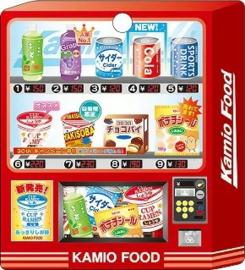 Vending machine stickerzakje Kamio Japan