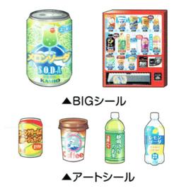 Stickerzakje Kamio Drink