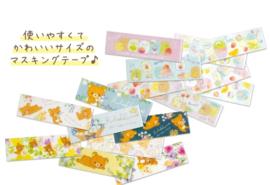 Sumikko Gurashi washi tape stickerstrookjes blauw
