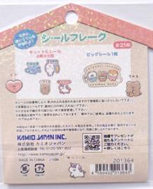 Yasashii Ikimono stickerzakje Kamio Japan
