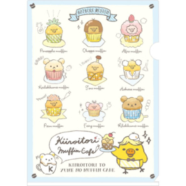 Kiiroitori Muffin Cafe File folder 2