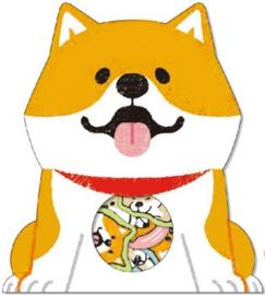 Stickerzakje hondje oranje
