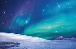 Galaxy bergen memoblok