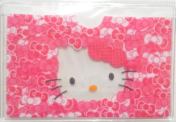 Pashoesje Hello Kitty Flower