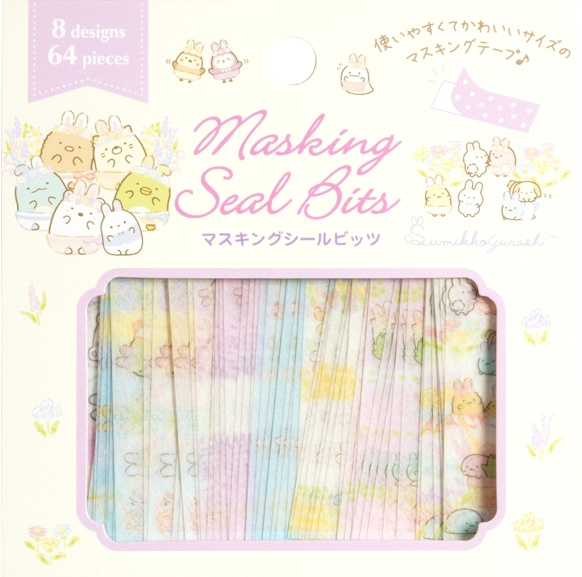 Sumikko Gurashi washi tape stickerstrookjes geel