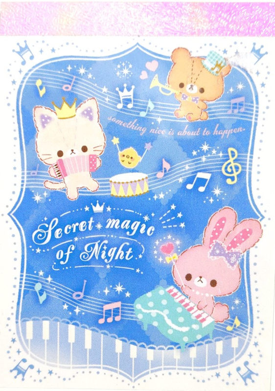 Q-Lia Secret Magic of Night Memoblok