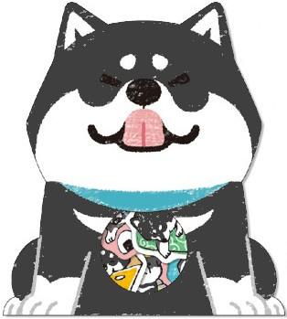 Stickerzakje hondje zwart