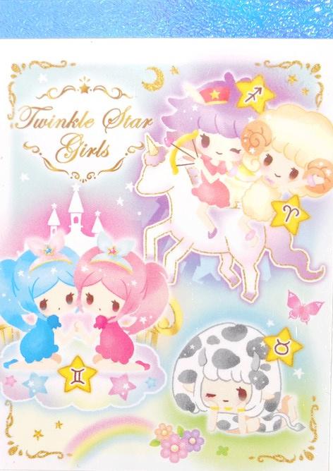 Kamio Japan Twinkle Star Girls Memoblok