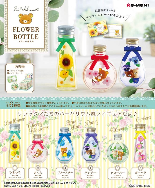 Rilakkuma Flower Bottle Re-Ment terrarium hele set