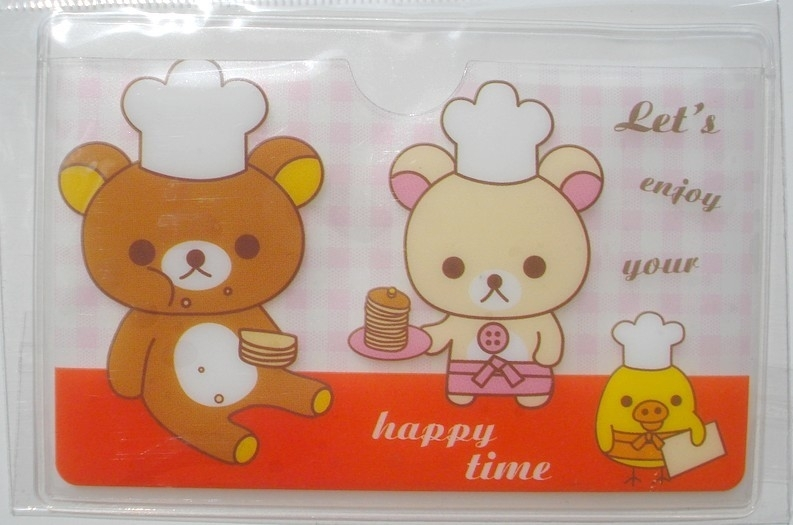 Pashoesje Rilakkuma happy time