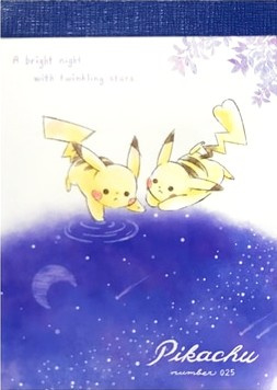 Pokémon Pikachu Starry memoblok klein