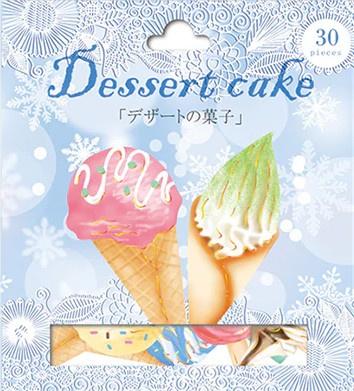ijsje  dessert  stickerzakje