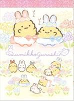 Sumikko Gurashi Fushigina Usagi no Oniwa memoblok klein 3