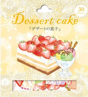 Cake stickerzakje
