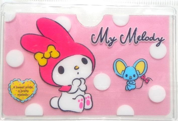 Pashoesje My Melody Pink Dots