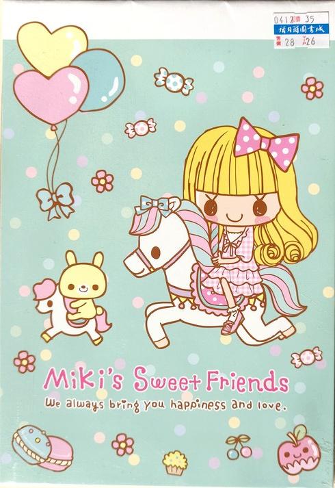 Miki's Sweet Friends Blauw memobladen