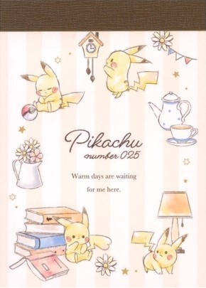 Pokémon Pikachu Memoblok Warm Days klein