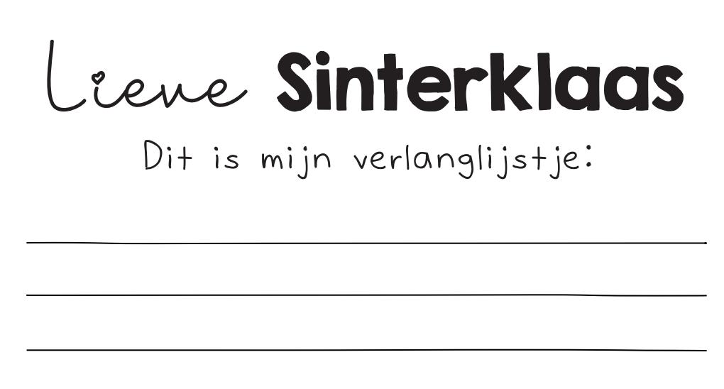 Free Printable verlanglijstje Sinterklaas