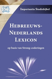 Hebrew-Dutch Lexicon on the old testament