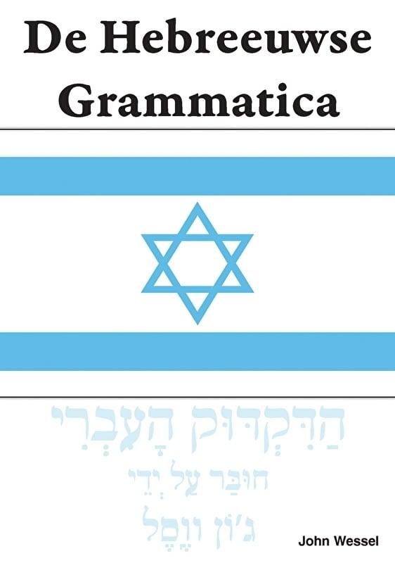 De Hebreeuwse Grammatica - J. Wessel