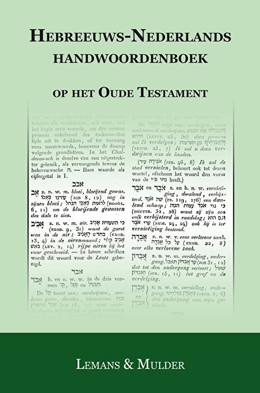 Hebreeuws-Nederlands Handwoordenboek op het Oude Testament - Lemans & Mulder