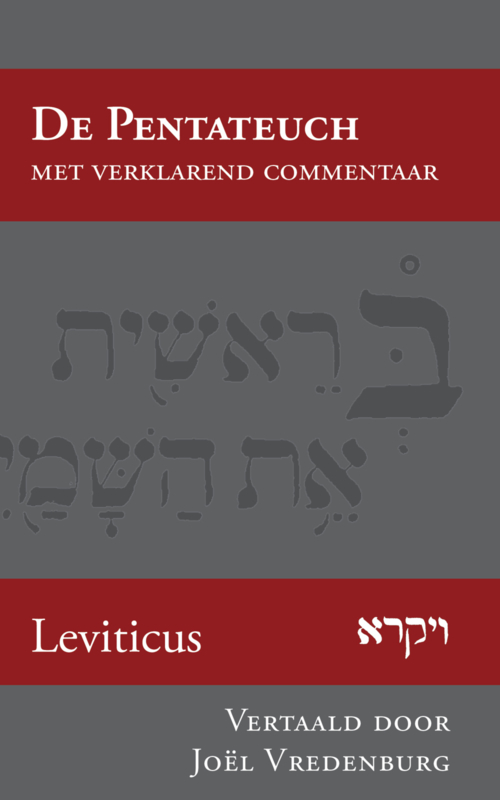 Leviticus - opnieuw in het Nederlands vertaald en verklaard - Joël Vredenburg