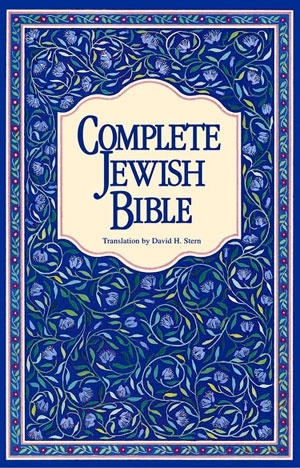 Complete Jewish Bible unlock for Online Bible DVD-rom