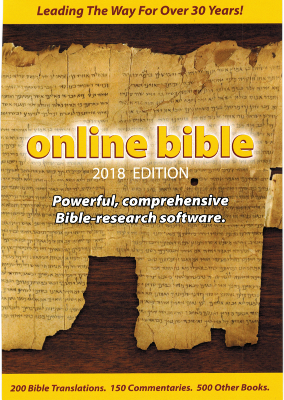 2018 Online Bible DVD Rom USA Edition Online Bible