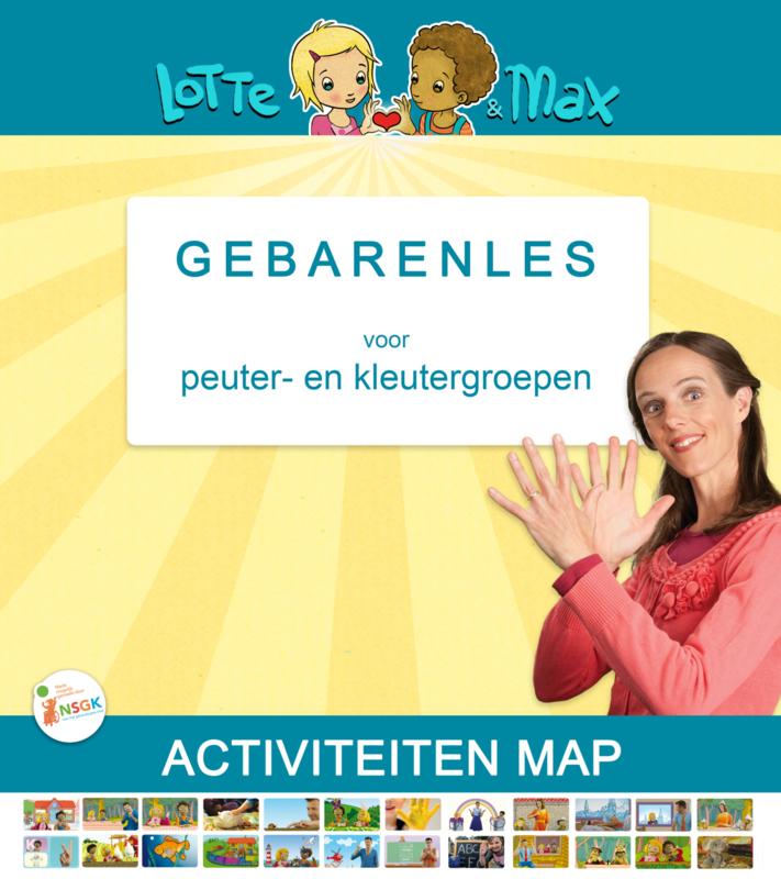 Lesmap: Complete activiteitenmap