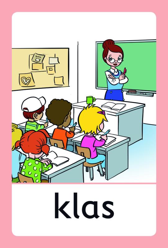 Pakket 3: Verdieping: Naar School