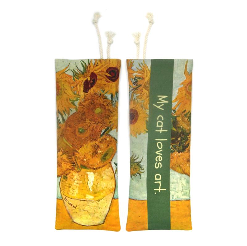 Zonnebloemen (Vincent Van Gogh)