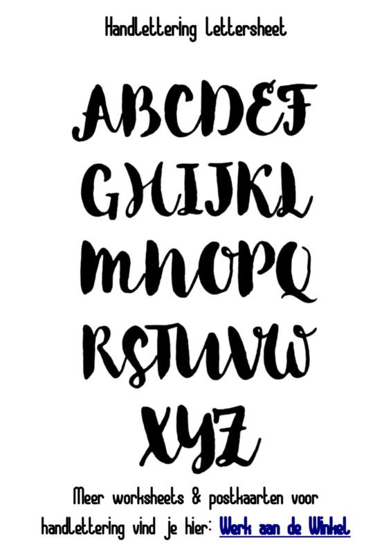 Lettersheet Brush hoofdletter
