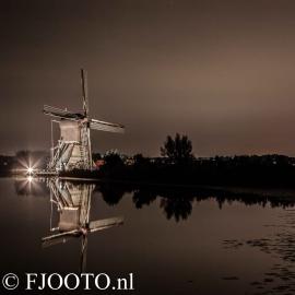 Kinderdijk molen, vierkant (Souvenir)