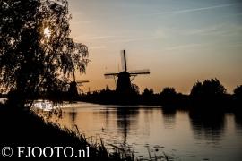 Kinderdijk molen 5 (Souvenir)