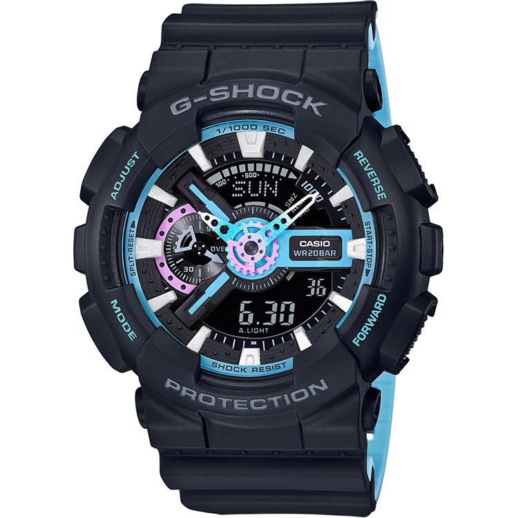 Casio G-Shock Horloge GA-110PC-1AER 51mm