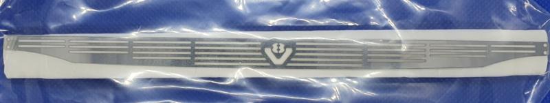 Stoneguard V8 Power 2