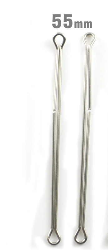 Articulated Shanks 55mm