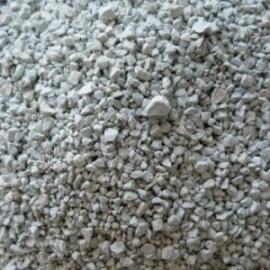 Zeopet 1 - 2,5mm (Zeolite) 25kg