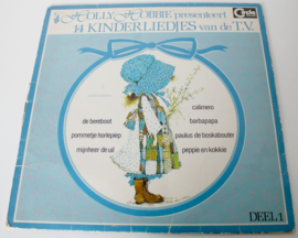 HOLLY HOBBIE  LP