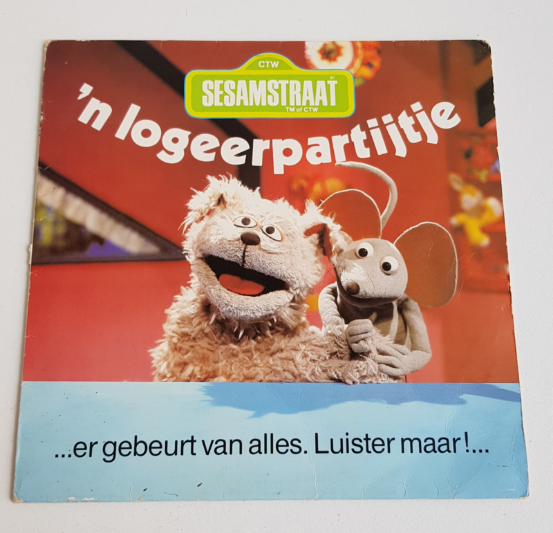 LP SESAMSTRAAT