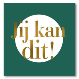 Hallmark Wenskaart Collectie Trend 15 (Succes)