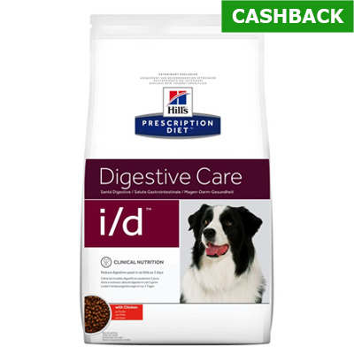 Hill's i/d hond 2 kg