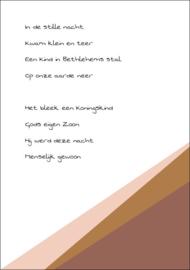Kaart | Gedicht