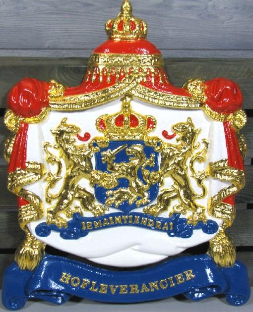 Verguld Wapenschild - Hofleverancier Gietijzer