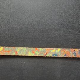 Stroken - Dierenprint +/- 60 cm  (LST035)