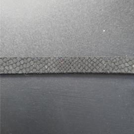 Stroken - Dierenprint +/- 20 cm  (LST018)