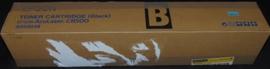 Aculaser C8500 Black (B)